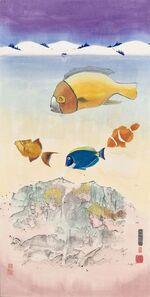 Luis Chan, 'Finding Nemo', ca. 1972