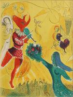 Marc Chagall, 'La Danse and Le Cirque from Derrière le Miroir', ca. 1960