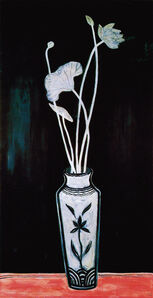 Sanyu, 'Lotus in a Carved Vase 磁州窯瓶內的白蓮 ', ca. 1950