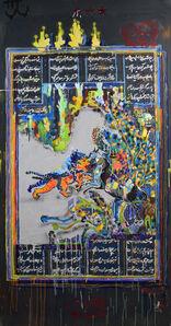 Ghalamdar, 'Untitled'