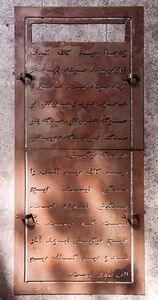 Barbad Golshiri, 'The Untitled Tomb', 2012