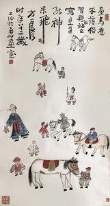 Fang Zhaoling 方召麐, 'Five Horses and Ten Figures 五馬十人圖 ', 1996