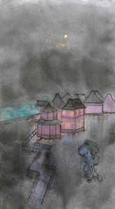 Zheng Zaidong, '豫园 Yu Garden', 2016