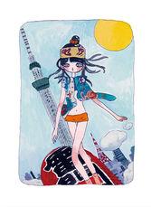 She's Coming, Riding the Kaminari-mon Lantern