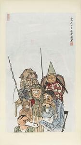 Yun-Fei Ji 季云飞, 'The five', 2015