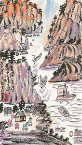 Fang Zhaoling 方召麐, 'Three Gorges, Collaborative work by Fang Zhaoling and Mai Jinyao', 1997