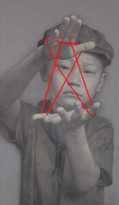 Zhu Yiyong, 'Memories of China No. 3', 2008