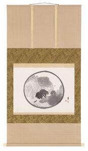 Tsuji Kakō, 'Hanging Scroll, Landscape in Enso (T-3636)', Taisho era (1912-1926) 1920s