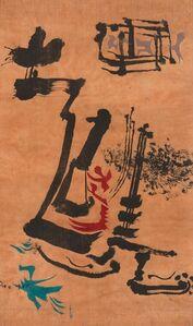 Lee Hang-Sung, 'Revival', 1958