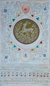 Asad Azi, 'Camel', 1991