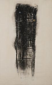 N.S. Harsha, 'Untitled ', 2017