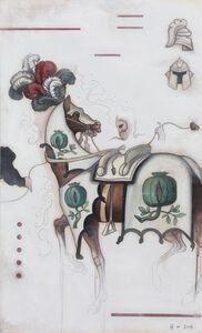 Guan Wei, 'Chivalry No. 1', 2018
