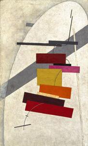 El Lissitzky, 'Untitled', 1919-1920