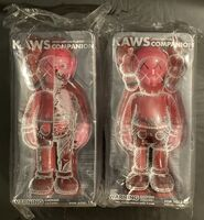 KAWS, 'Kaws Blush Set Flayed & Companion ', 2017