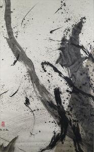 Don Ahn, 'Old Zen Tree'