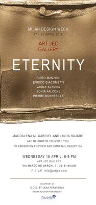 ETERNITY IN CONJUNCTION WITH SALONE DEL MOBILE I MILANO, installation view