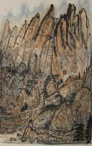 Fang Zhaoling 方召麐, 'Climbing to the top of Huang Shan 攀登黃山', 1987