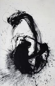 Qin Feng 秦风, 'Desire Scenery/慾望風景系列, No. 2210', 2014