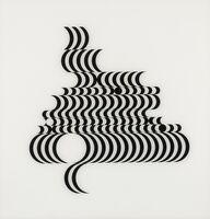 Bridget Riley, 'Untitled (Fragment 2) (Schubert 5B)', 1965