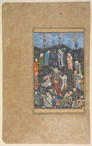 """Attributed to Bihzad, '""""Dancing Dervishes"""", Folio from a Divan of Hafiz', ca. 1480"""