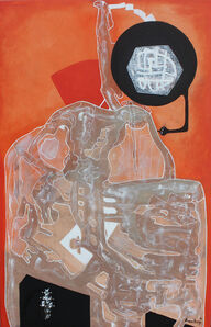 Eduardo Arranz-Bravo, 'Reality', 2016