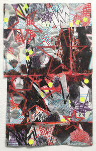 Chie Fueki, ' Orion 1', 2018