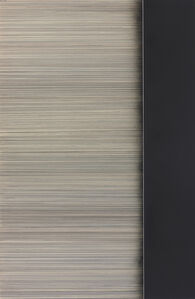Peter Peri, 'Uncting', 2014