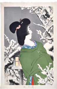 Kotondo Torii, 'Plum Blossoms at Night', 1934