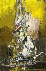 Chuang Che 莊喆, 'Deep', 2001