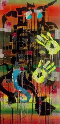 DON'T      -     JAMEY ALEXANDER SANTOS, installation view