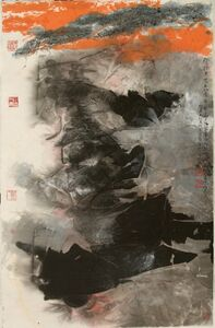 Beiren Hou, 'Lost in Clouds and Fog ', 2015