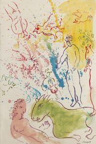 Marc Chagall, 'La fête autour du nu rose', ca. 1980