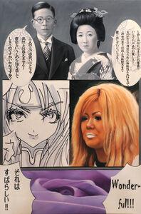 Jimmy Yoshimura, 'wonderfull ganjuro', 2009