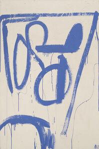 Dick Watkins, 'Prodigal Son', 2000