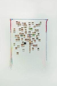 Mohamed Larbi Rahhali, 'Omri (Ma vie) #2'