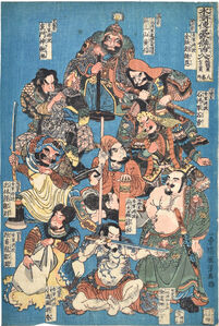 Utagawa Kuniyoshi, 'One Hundred and Eight Heroes of the Shuihuzhuan: From the Eight Sheets of the Seventy-Two Earthly Stars, no. 4 ', ca. 1830