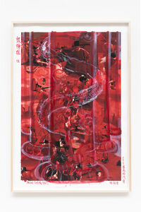 Yang Fudong, 'Beyond GOD and Evil — The Divine Assembly 5', 2019
