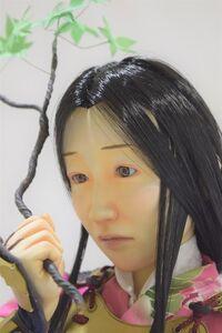 Jun Kamei, 'Chinju 48: Suwa', 2019