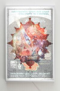 Ala Ebtekar, 'At the Earth's Core', 2014