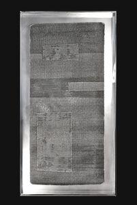 Heinz Mack, 'untitled', 1967