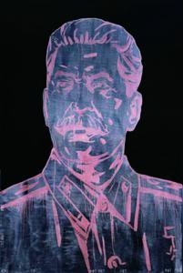 Wang Guangyi 王广义, 'Gurus No.4  《导师》4', 2011