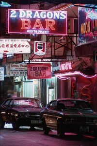 Greg Girard, '2 Dragons Bar, Tsimshatsui ', 1975