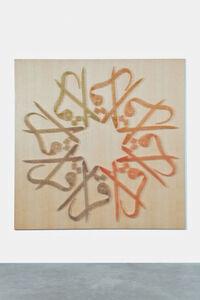 Moataz Nasr, 'Khayameya (Read)', 2012