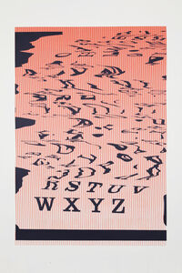 Matt Keegan, 'WXYZ', 2013
