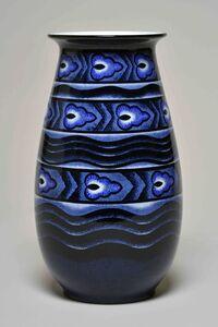 Sèvres Porcelain Manufactory, 'Aubert 2 Vase (decor of André Plantard 68-32 00-2) ', 1932