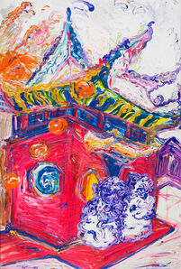 Simone Gad, 'The Hong Kong On Gin Ling Way - Chinatown Plaza Los Angeles', 2013
