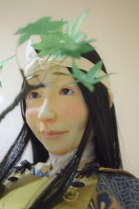Jun Kamei, 'Chinju 48: Manako', 2019