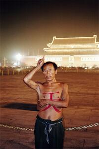 Dai  Guangyu 戴光郁, 'Tiananmen ... ... Heaven Knows   天安门... ... 天知道', 2004