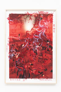 Yang Fudong, 'Beyond GOD and Evil — The Divine Assembly 6', 2019