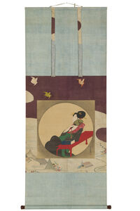 Nakamura Eiryu, 'Courtesan with a Fan (T-3711)', Edo period (1615, 1868), late 18th century